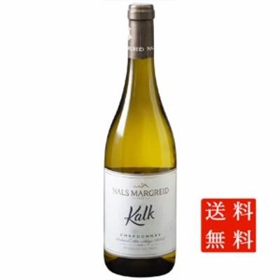 母の日 ギフト 送料無料 白ワイン カルク シャルドネ / ナルス・マルグライド 白 750ml 12本 イタリア トレンティーノ・アルト・アディジ