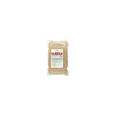 ●【オーサワ】国内産有機活性発芽玄米 2kg