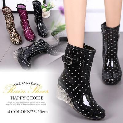 長靴レインブーツ雨具レインシューズレディースきれいめベルト美脚通勤防水雨靴梅雨対策おしゃれ