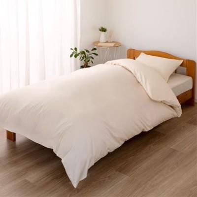 寝具カバー3点セット/ベージュ系/3点セット