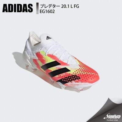 ADIDAS アディダス プレデター 20.1 L FG EG1602 フットウェアホワイト×コアブラック×ポップ サッカー スパイク