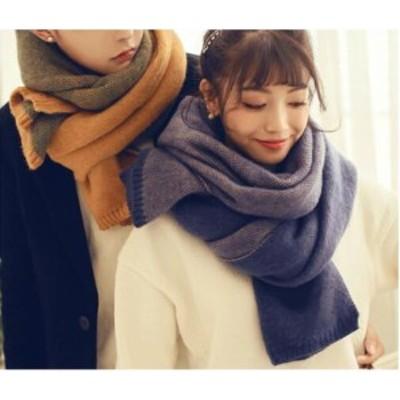 カップル 韓国風 新婚お祝い ニットマフラー 防寒対策 ペアルック クリスマス 厚手  ストール 秋冬 マフラー カップル QZWJ181173
