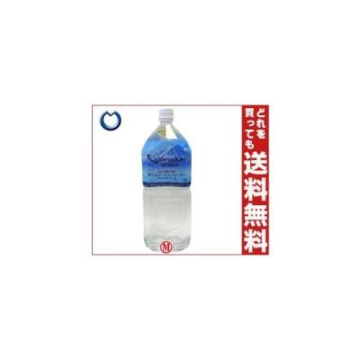 送料無料 (株)アクアインターナショナル 富士山バナジウムウォーター 2Lペットボトル×6本入