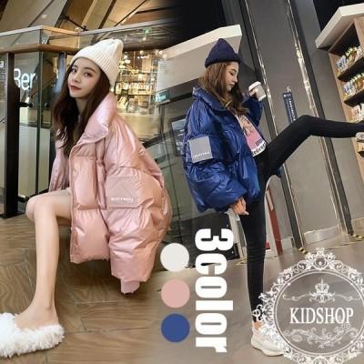 ダウンコート レディース 中綿ジャケット ダウンジャケット レディース 中綿ダウンジャケット 親子コーデ きれいめ 2020 厚手 暖かい ショート ピンク 3色