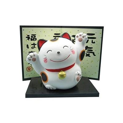 三陶 萬古焼 元気ねこ (大) 14508