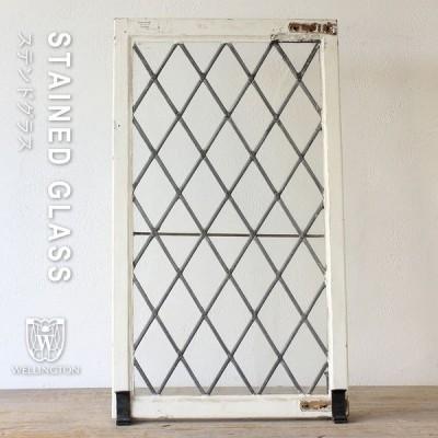 ステンドグラス アンティーク イギリス フランス ビンテージ レトロ エレガント クラシック ヨーロッパ ウェリントン ws-12562d