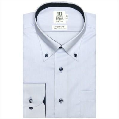 ワイシャツ 長袖 形態安定 ボタンダウン 綿100% サックス×無地調 スリム