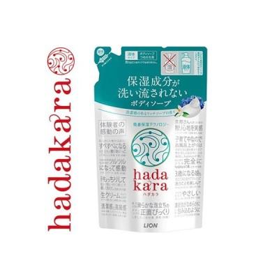 ハダカラ ボディソープ リッチソープの香り 詰替用 360mL / ライオン ハダカラ