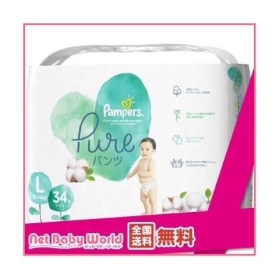 パンパース 肌へのいちばん Pure L パンツ 34枚 ( 4個セット )/ パンパース ( おむつ トイレ ケアグッズ オムツ )