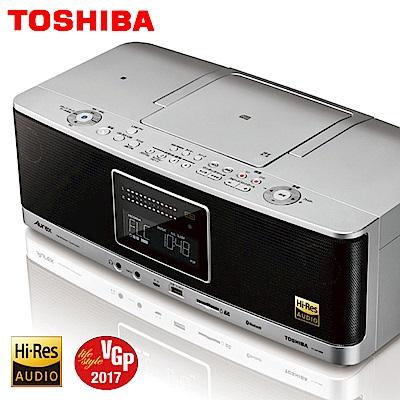 【TOSHIBA】Hi-Res 高解析音質手提音響 TY-AH1000TW