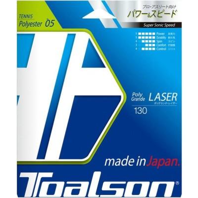 トアルソン ポリグランデレイザー130BK 7453010K テニスコウシキガツト