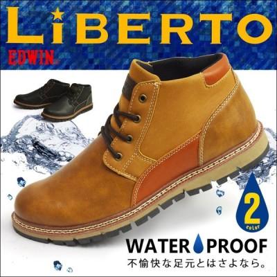 LiBERTO-EDWIN エドウィン 防水 ブーツ メンズ レインブーツ レインシューズ スノーブーツ メンズブーツ チャッカブーツ 防滑 靴 作業用 シューズ
