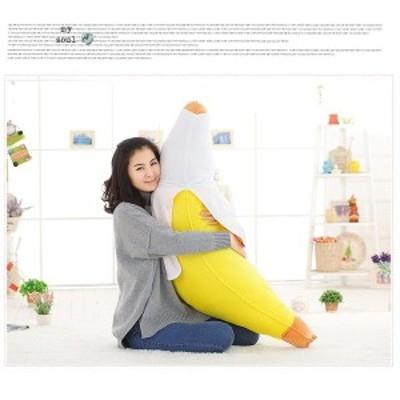 バナナ ぬいぐるみ 抱き枕 クリスマス 誕生日プレゼント 結婚祝い イベント 果物シリーズ  食店飾り インテリア 100cm