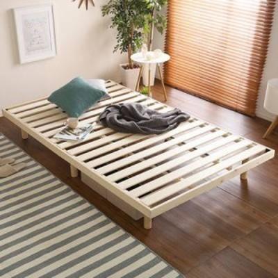 あす楽 ベッド セミダブル ローベッド ロータイプ 低い フロアベッド 低床 パイン材 高さ 調節 調整 脚付き すのこ 桐 カビ 木製 ヘッド