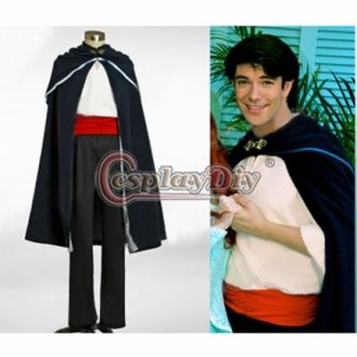 高品質 高級コスプレ衣装 ディズニー リトルマーメイド 風 エリック王子 タイプ オーダーメイド prince eric disney costume Ver.3
