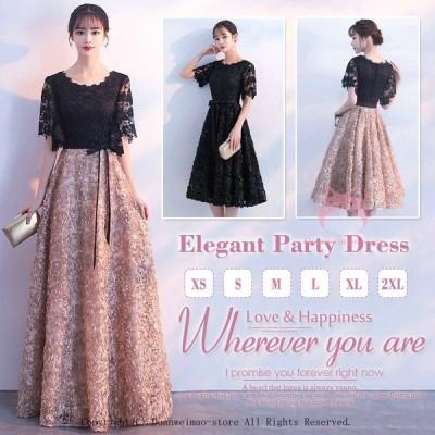 結婚式 ドレス ロングドレス 服装 40代 女性 パーティードレス 50代 女性 キレイめ ミモレ丈 体型カバー 黒 ブラック パーティーワンピース