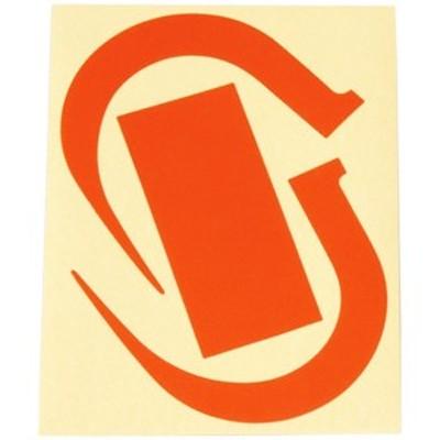 KH:フック視認シール 高輝度(反射) オレンジ SEFUHO