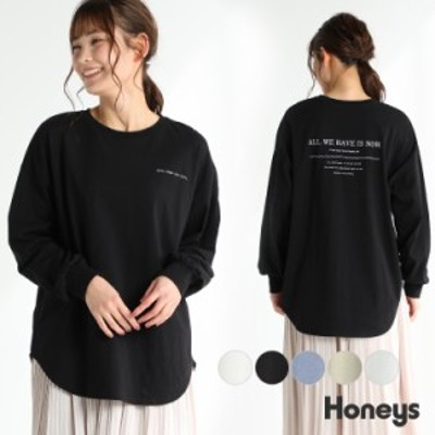 トップス カットソー Tシャツ レディース 長袖 綿 おしゃれ ロング 白 黒 大きいサイズ Honeys ハニーズ ロゴプリントTシャツ