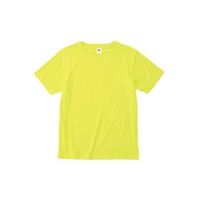 ボンマックス 介護ユニフォーム ハイブリッドTシャツ MS1147 ネオンイエロー S 1枚(直送品)