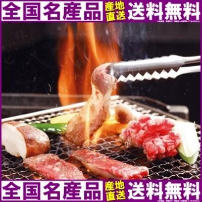 山形牛 カルビ 焼肉 400g (送料無料)