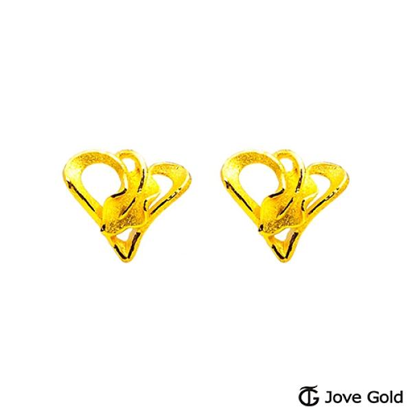 JoveGold漾金飾 印記黃金耳環