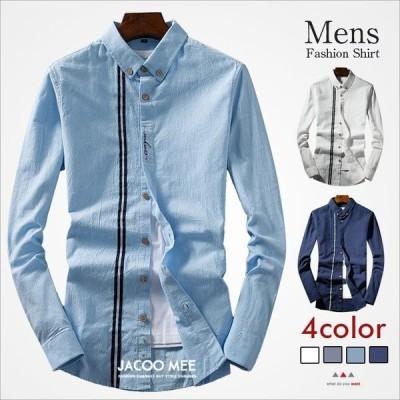 カジュアルシャツ メンズ 長袖シャツ シャツ 通勤 ボタンダウンシャツ ワイシャツ 白シャツ ネルシャツ ビジネスシャツ 春 新作 送料無料