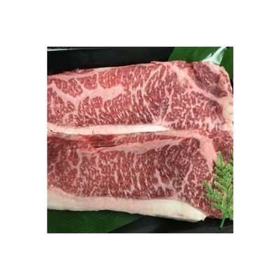 由良町 ふるさと納税 【和歌山県のブランド牛】熊野牛ロースステーキ200g×2枚