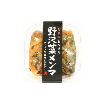 ピリ辛おつまみ 野沢菜メンマ 230g//