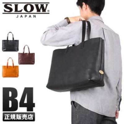 レビューで追加+5%|スロウ ボーノ トートバッグ メンズ ファスナー付き 大きめ 本革 A4 B4 SLOW bono 49s39d
