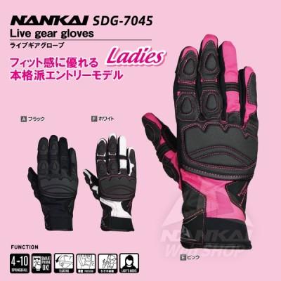 レディースグローブ NANKAI(ナンカイ) SDG-7045 LIVEギアグローブ スマホ対応 LADY'S 女性用