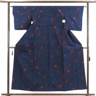 リサイクル着物 紬 正絹黒地紺絣胴抜裾八掛紬着物
