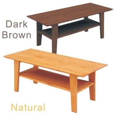 テーブル 座卓 センターテーブル 幅105cm