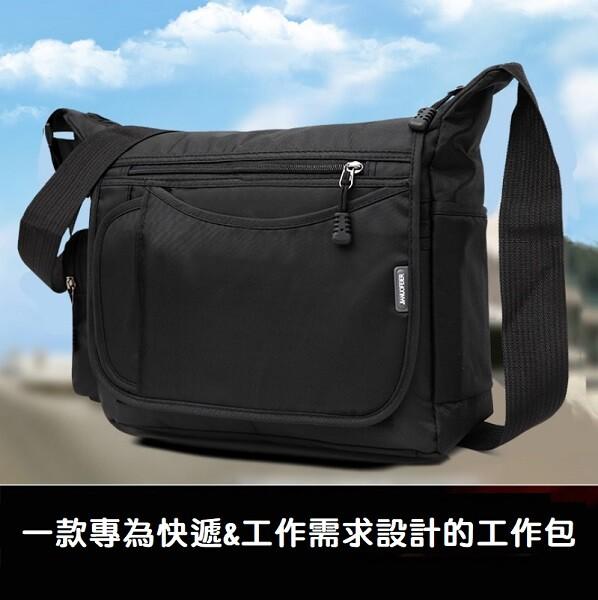 男士斜背包/大容量時尚休閒公文包/學生書包/快遞包/工作包