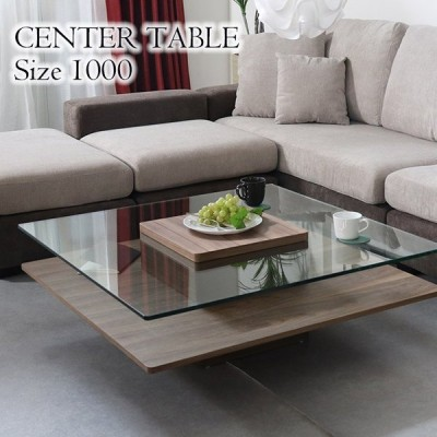 センターテーブル ウォールナット 幅100cm ガラス おしゃれ リビング シンプル 組立設置付き