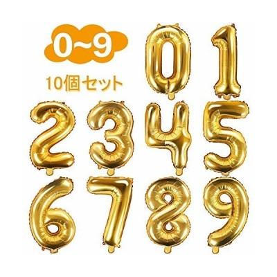 iWheat 風船 誕生日 飾り セット 数字バルーン バースデー パーティー 誕生日 飾り付け ウェディング 記念日 パ