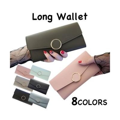 長財布 レディース ロングウォレット カードケース 小銭入れ 定期入れ 収納 大容量 PUレザー 可愛い おしゃれ