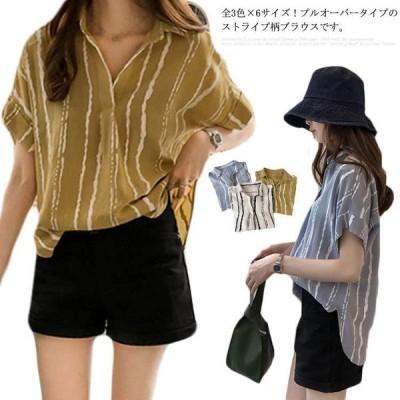 M-4XLサイズ!スキッパーシャツ レディース シャツ ブラウス ストライプ柄 半袖 カジュアルシャツ ゆったり トップス 大きサイズ 夏服 カジュア
