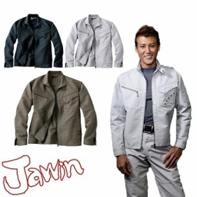 自重堂 Jawin 作業服 51600 ジャンパー 秋冬 メンズ 作業着 ワークウエア