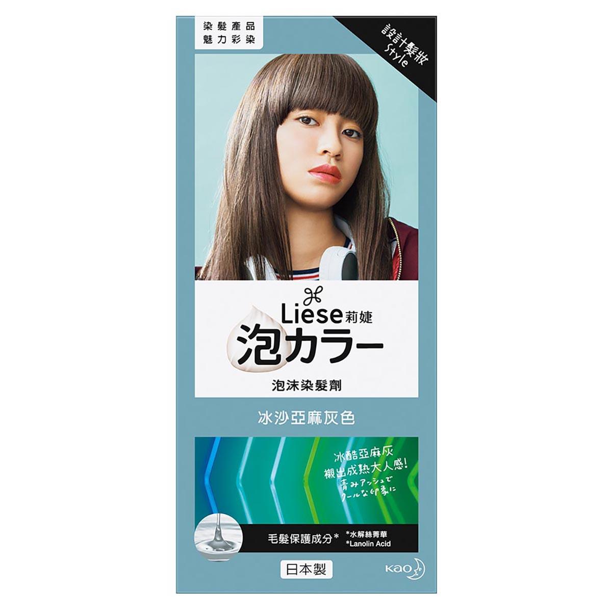 Liese莉婕 泡沫染髮劑-冰沙亞麻灰色