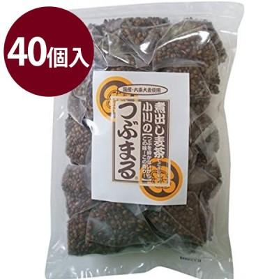 小川の煮出し麦茶 つぶまる ティーパック 13g×40個セット 国産 六条大麦100% テトラパック ノンカフェイン 小川産業
