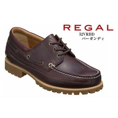 (リーガル)REGAL 52VRBD 本革 カントリーモックアメリカンカジュアルシューズ アウトドアスタイルやアーバンスタイルなど幅広いシーンで履けるクラシックデザイ