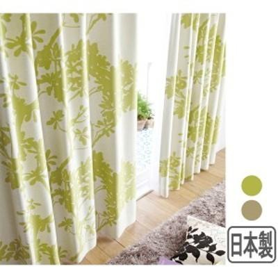 北欧調1級遮光カーテン(100×135・1枚)