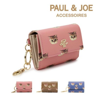 PAUL & JOE ACCESSOIRES (ポール&ジョー アクセソワ) コンパクトウォレット ヌネット合皮総柄 PJA-W313 2020AW レディース サイフ 財布  ポールアンドジョー