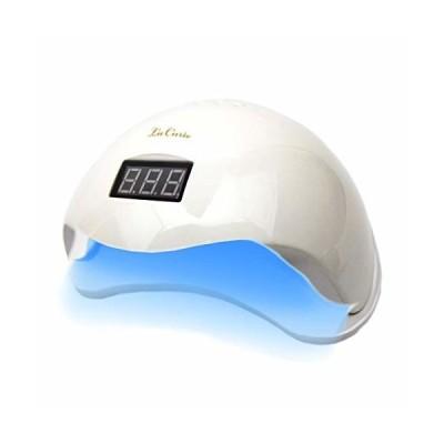La Curie LED & UV ネイルライト 48W 業界注目低ヒート機能 全ジェル対応 CCFL不使用 自動感知センサー ジェルネイル