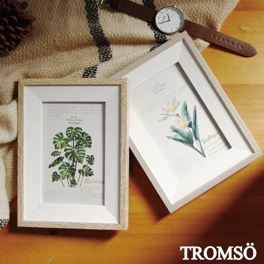 TROMSO提雅莉木紋4X6相框/牆面裝飾,裝潢,立框,TROMSO,簡約造型,回憶,4X6,6X8