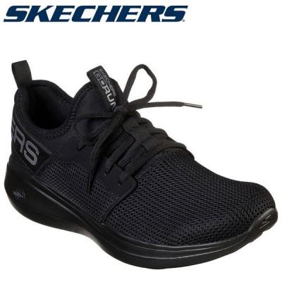 スケッチャーズ SKECHERS  GO RUN FAST-VALOR  55103-BBK メンズシューズ