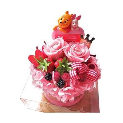 誕生日プレゼント 彼女 プーさん ピグレット ハート 花 フルーツいっぱいのケーキのプリザーブドフラワー ケ?