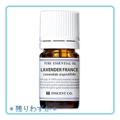 ラベンダー・フランス 5ml (真正ラベンダー) インセント エッセンシャルオイル 精油 アロマオイル