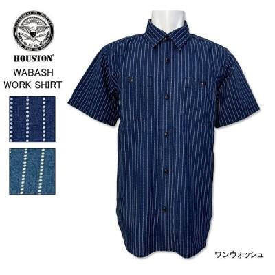HOUSTON(ヒューストン) 半袖 ウォバッシュ ストライプ ワークシャツ カジュアルシャツ ヴィンテージウォッシュ ワンウォッシュ 40847