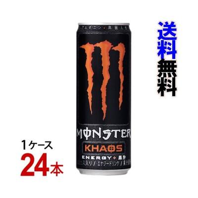 エナジードリンク モンスター カオス 355ml (Monster KHAOS) 1ケース(24本入)-000008
